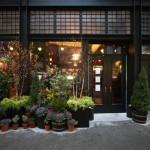The Breslin Restaurant