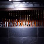 ushiwakamarunyc